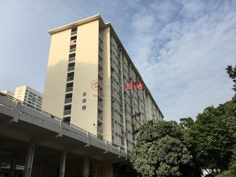 Tai Yuen Estate Block B Tai Ling House (Tai Yuen Estate Block B Tai Ling House) Tai Po|搵地(OneDay)(1)