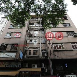 Hang Lok Building 行樂樓