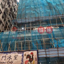 Block B Tsim Sha Tsui Mansion|華源大廈B座