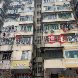 93 Tam Kung Road,To Kwa Wan, Kowloon