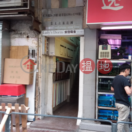 26-28 Mong Kok Road,Mong Kok, Kowloon