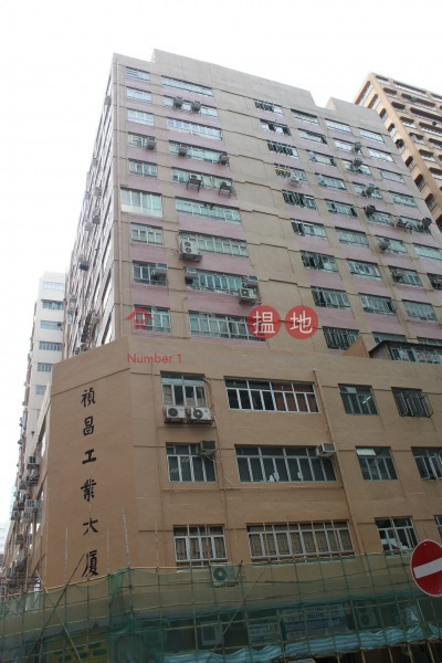 Ching Cheong Industrial Building (Ching Cheong Industrial Building) Kwai Chung|搵地(OneDay)(3)