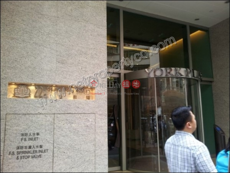 York Place High | Residential Sales Listings | HK$ 9.5M