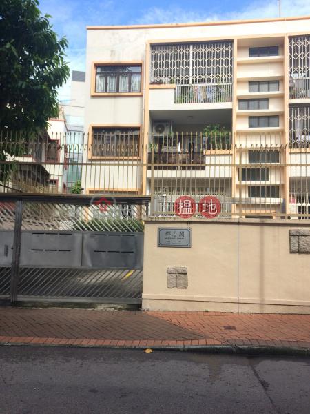 56 Begonia Road (56 Begonia Road) Yau Yat Chuen|搵地(OneDay)(2)