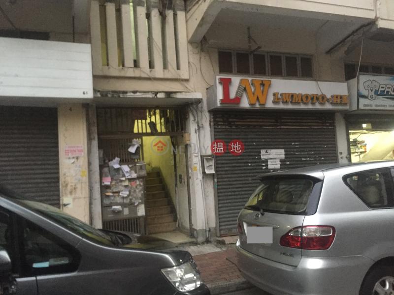 榮光街46號 (46 Wing Kwong Street) 紅磡|搵地(OneDay)(3)