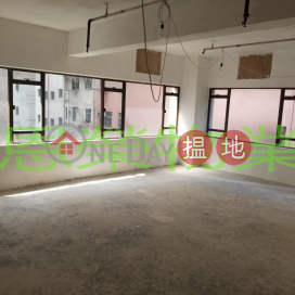 TEL: 98755238|Wan Chai DistrictEastern Commercial Centre (Eastern Commercial Centre )Rental Listings (KEVIN-1124230633)_0