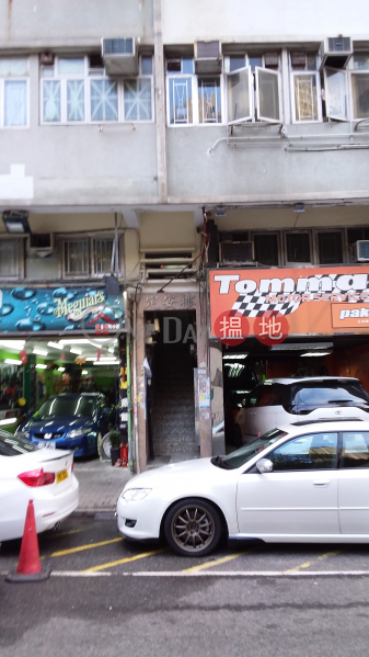 Ting On Building(House) (Ting On Building(House)) Ngau Tau Kok|搵地(OneDay)(2)