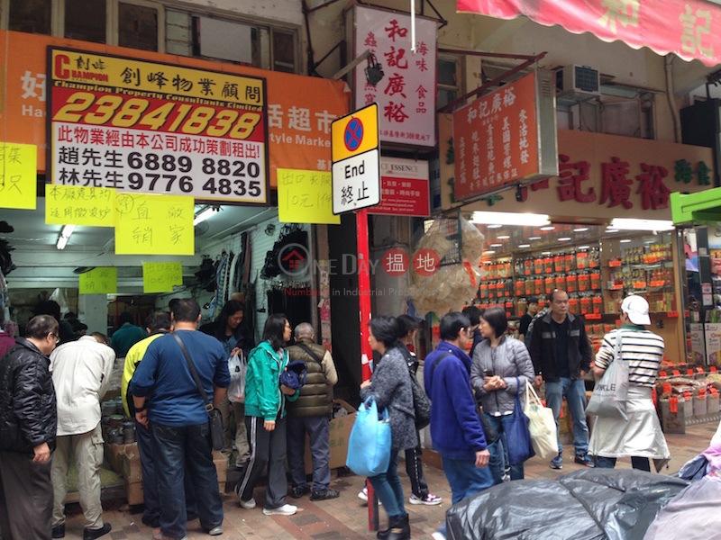 308-310 Ki Lung Street (308-310 Ki Lung Street) Sham Shui Po|搵地(OneDay)(1)