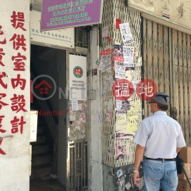 394-396 Shanghai Street,Mong Kok, Kowloon