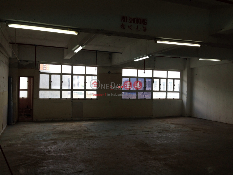 Property Search Hong Kong | OneDay | Industrial | Sales Listings Wah Lok Industrial Centre