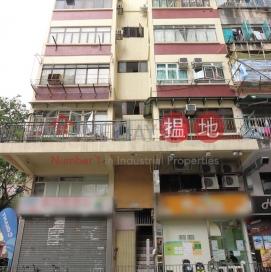 3 Tung Cheong Street|東昌街3號