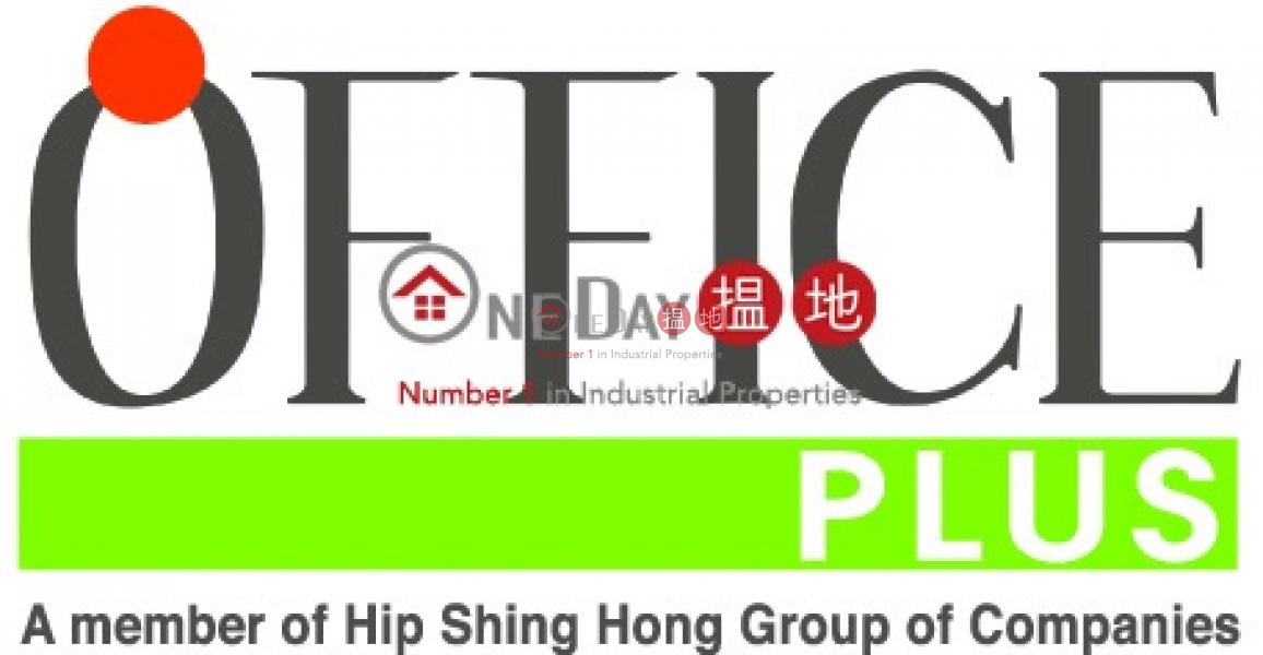 HK$ 27,000/ month, Office Plus at Wan Chai Wan Chai District, Office Plus @Wan Chai