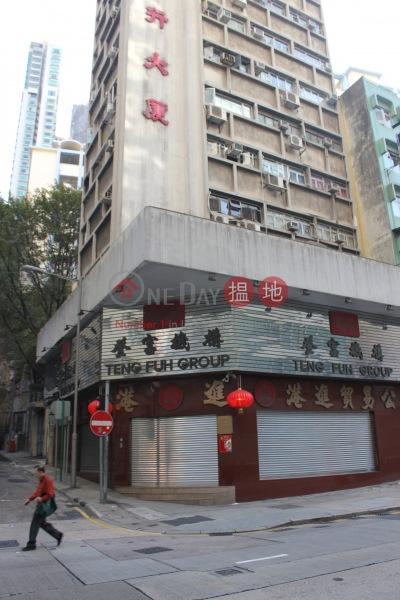 西營盤渣打銀行大廈 (Standard Chartered Bank) 西營盤|搵地(OneDay)(4)