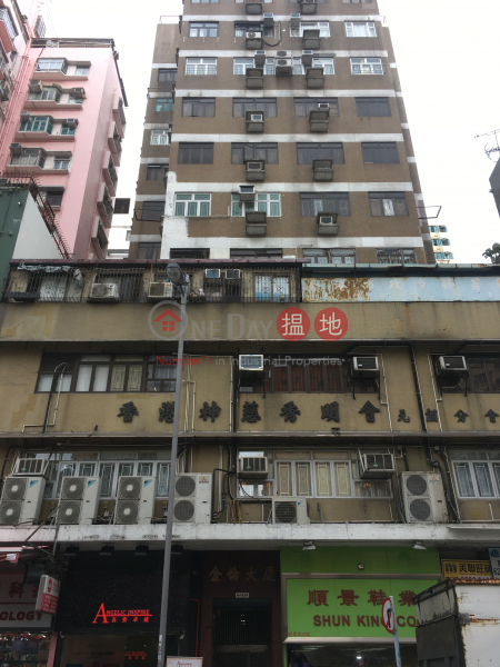 Kam Lun Mansion (Kam Lun Mansion) Yuen Long|搵地(OneDay)(3)