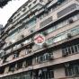 Lei Ka (KWA) Court (Lei Ka (KWA) Court) Wan Chai DistrictCaroline Hill Road17-21號|- 搵地(OneDay)(2)