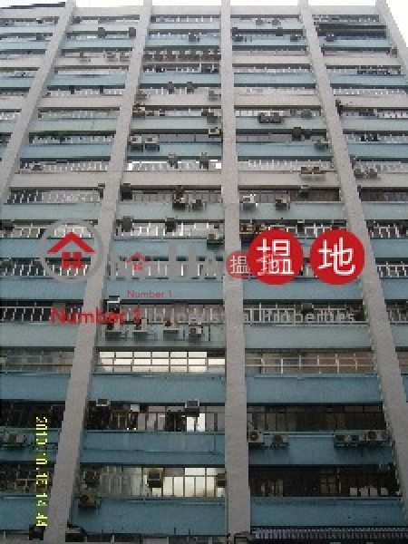 華業工業大廈A座-25-31葵豐街 | 葵青香港-出租-HK$ 266,390/ 月