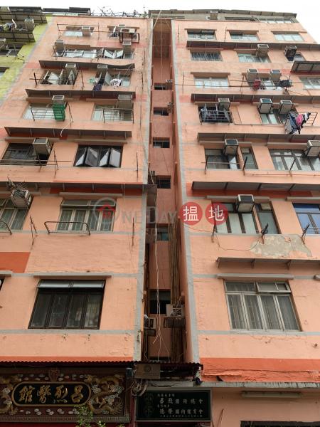 25 LUN CHEUNG STREET (25 LUN CHEUNG STREET) To Kwa Wan|搵地(OneDay)(1)