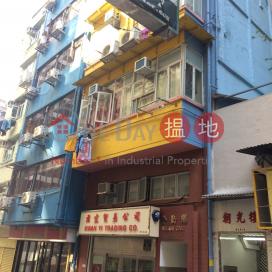 2 Chiu Kwong Street,Sai Ying Pun, Hong Kong Island