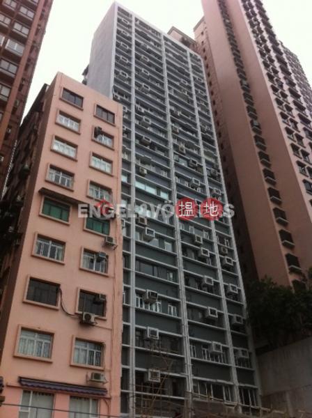 1 Bed Flat for Sale in Mid Levels West, Namning Mansion 南寧大廈 Sales Listings | Western District (EVHK88879)