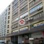 福和工業大廈 (Fortune Industrial Building) 觀塘區大業街35號|- 搵地(OneDay)(3)