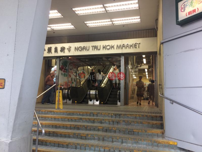 牛頭角街市 (Ngau Tau Kok Market) 牛頭角 搵地(OneDay)(1)