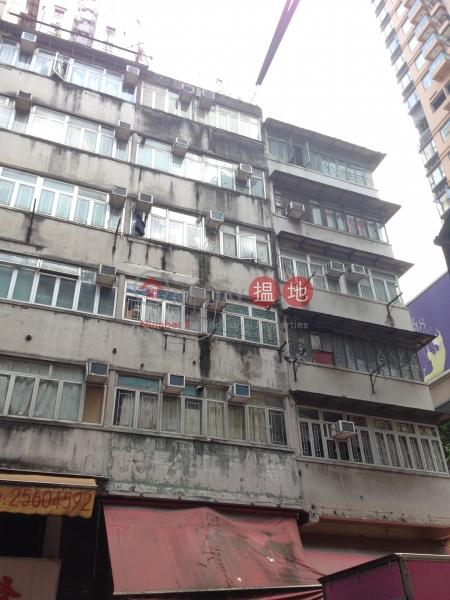 成安街12號 (12 Shing On Street) 西灣河|搵地(OneDay)(3)