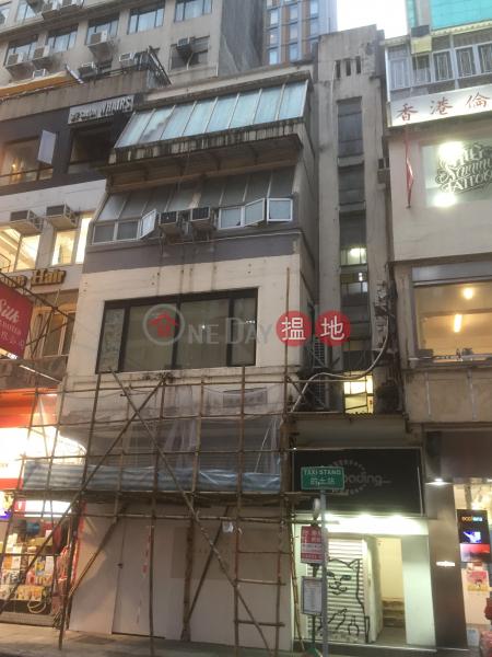 43 Granville Road (43 Granville Road) Tsim Sha Tsui|搵地(OneDay)(1)