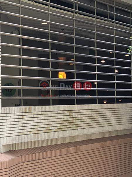 竹林苑 No. 74 (No. 74 Bamboo Grove) 東半山|搵地(OneDay)(3)