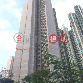 Waterside Plaza Block 4,Tsuen Wan East, New Territories