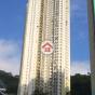 彩樂樓 彩福邨 (Choi Lok House, Choi Fook Estate) 觀塘區彩翼路58號 - 搵地(OneDay)(2)