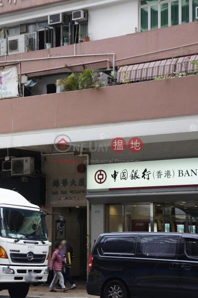 Kam Wa Building (Kam Wa Building) Shek Tong Tsui|搵地(OneDay)(3)