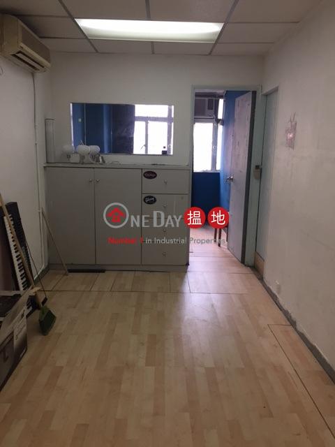 鄰近火車站 沙田金豪工業大廈(Kinho Industrial Building)出租樓盤 (jason-03859)_0