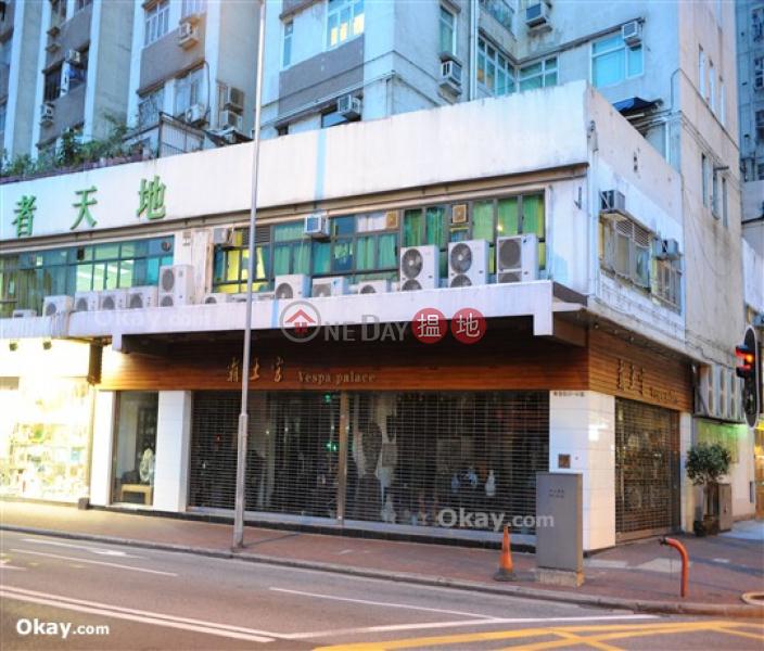 Tasteful 2 bedroom in Causeway Bay | Rental | Mayson Garden Building 美城花園大廈 Rental Listings