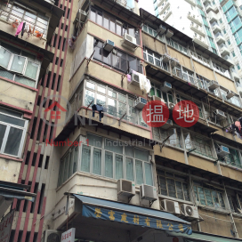 623 Reclamation Street,Prince Edward, Kowloon