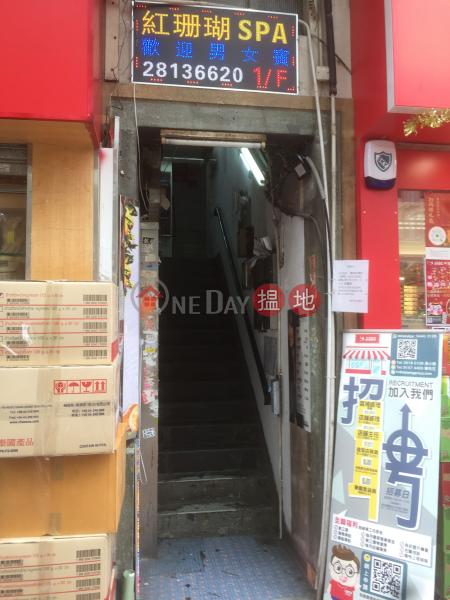 Tak Shun Lau (Tak Shun Lau) Tsuen Wan East|搵地(OneDay)(2)