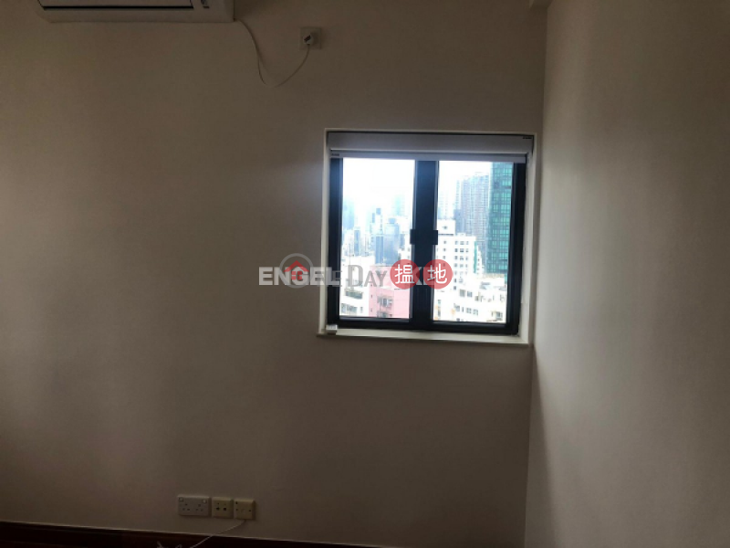 2 Bedroom Flat for Sale in Happy Valley, Yuk Sing Building 毓成大廈 Sales Listings | Wan Chai District (EVHK43885)