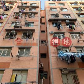16 HUNG WAN STREET,To Kwa Wan, Kowloon