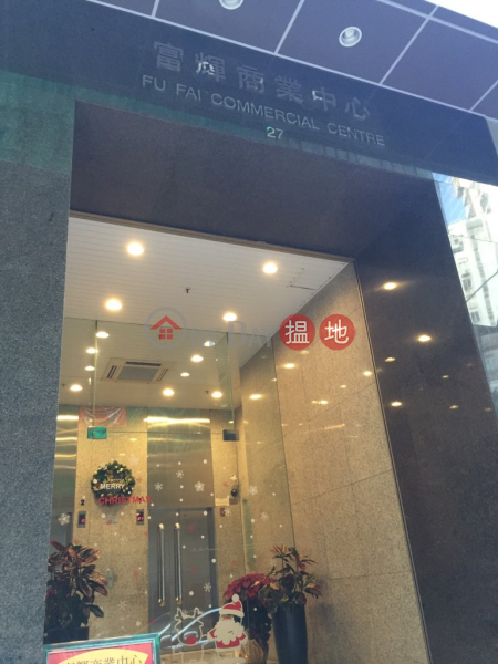 Office for rent in Sheung Wan 27 Hillier Street | Western District, Hong Kong, Rental | HK$ 24,480/ month