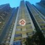 海怡半島1期海昇閣(1座) (South Horizons Phase 1, Hoi Sing Court Block 1) 南區|搵地(OneDay)(2)