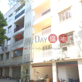 Pok Fu Lam Heights (Block A & B)|樸園A&B座