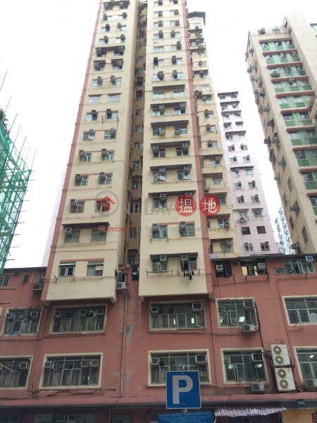 Kam Pui Building (Kam Pui Building) Kwai Chung|搵地(OneDay)(1)