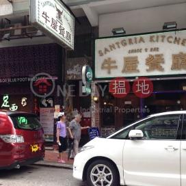143 Woosung Street,Jordan, Kowloon