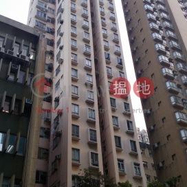 嘉富大廈,北角, 香港島