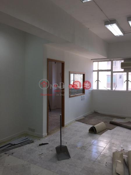 Haribest Industrial Centre, Harry Industrial Building 協力工業大廈 Rental Listings   Sha Tin (newpo-03715)