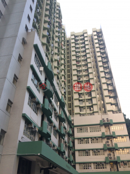 Lei Muk Shue Estate Hong Shue House (Lei Muk Shue Estate Hong Shue House) Tai Wo Hau|搵地(OneDay)(3)