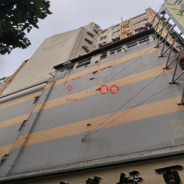 Yau Ming Building (Yau Ming Building) Kwai Chung 搵地(OneDay)(2)