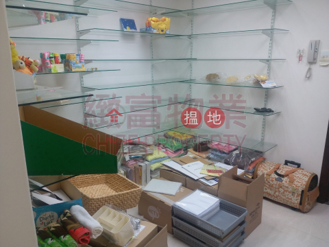 Galaxy Factory Building|Wong Tai Sin DistrictGalaxy Factory Building(Galaxy Factory Building)Rental Listings (33291)_0