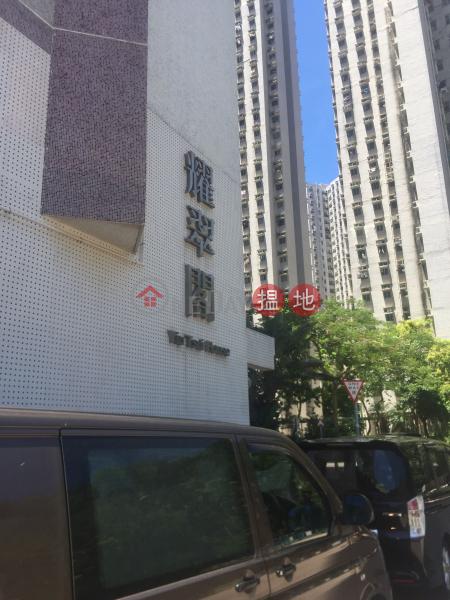 耀翠閣 (B座) (Yiu Tsui House (Block B) Kai Tsui Court) 小西灣|搵地(OneDay)(5)