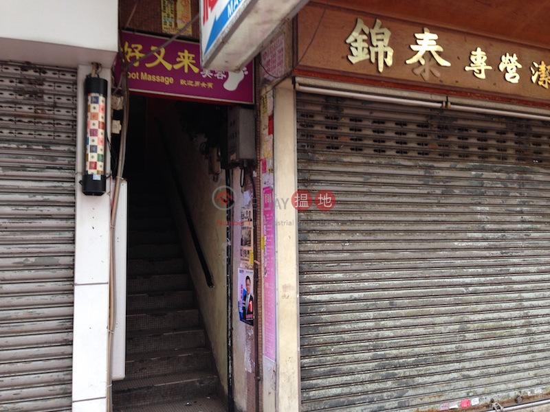 184-186 Shanghai Street (184-186 Shanghai Street) Yau Ma Tei|搵地(OneDay)(2)