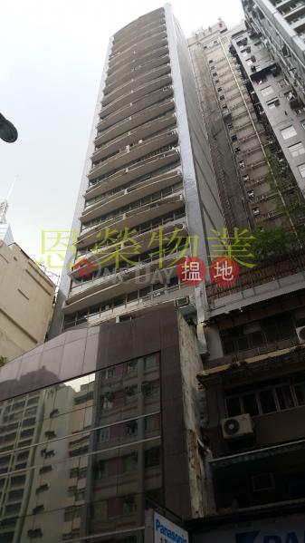 秀華商業大廈 中層寫字樓/工商樓盤出售樓盤-HK$ 500萬